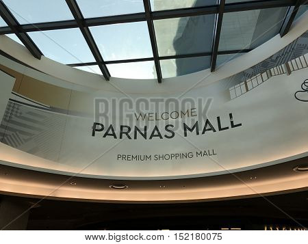 SEOUL, SOUTH KOREA - October, 2016. The entrance of Parnas mall, a premium luxury shopping mall and entertainment center in Gangnam, Seoul.