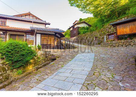 Nakasendo Magome Town Hilly Entrance Stone Path H