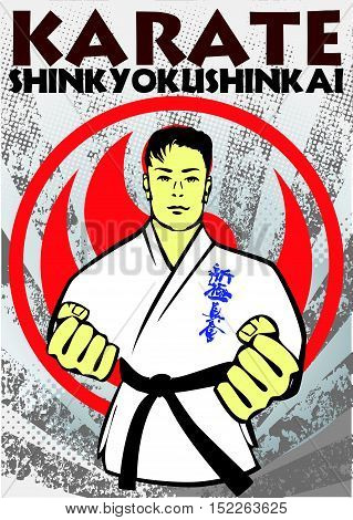 Martial arts. Karate kyokushinkai fighters silhouette scene poster, plakat