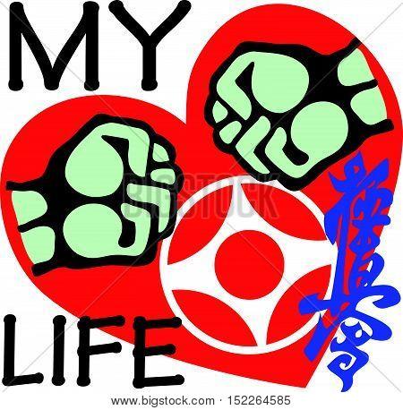 Martial arts. My life Karate kyokushinkai silhouette scene poster, plakat