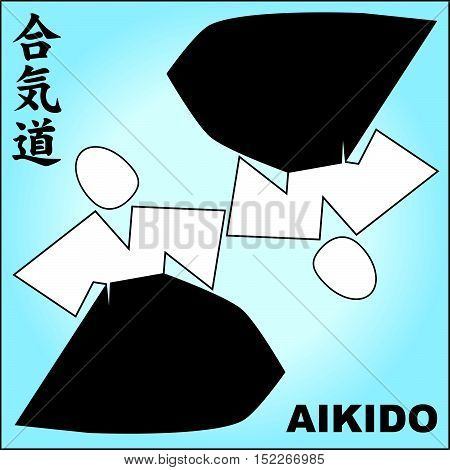 Martial arts. Aikido Judo fighters silhouette logo plakat, poster. Vector. EPS.