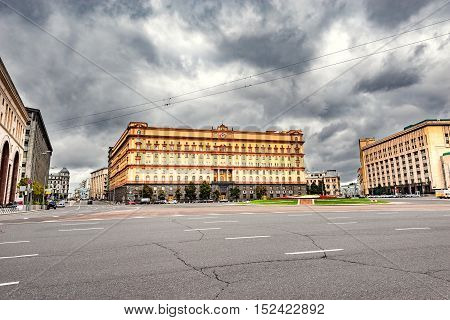 Lubyanka square by FSB and KGB headquarters in the historical center of Moscow Russia