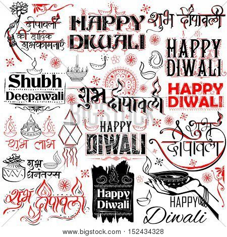 illustration of Shubh Deepawali (Happy Diwali) calligraphy message for light festival of India