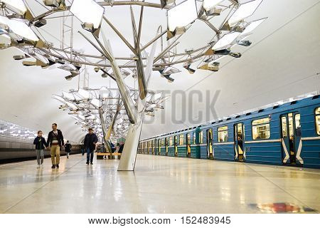 Moscow, Russia - October, 6, 2016: metro station Troparevo in Moscow, Russia