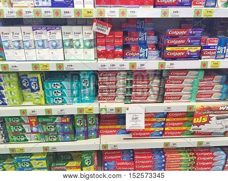 CHIANG RAI THAILAND - OCTOBER 18 : toothpaste zone in BigC supermarket interior view on October 18 2016 in Chiang rai Thailand. BigC is a very big supermarket chain in Thailand.