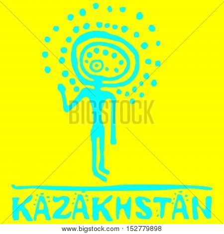 Kz-logo-2015-007By.eps