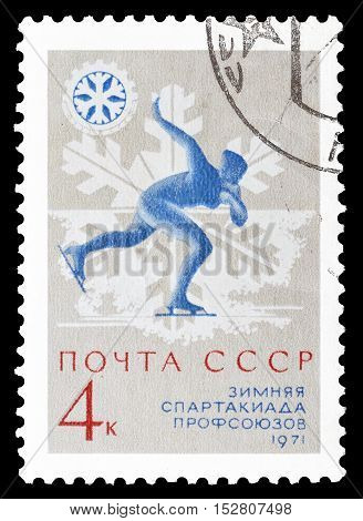 USSR - CIRCA 1971 : Cancelled postage stamp printed by USSR, that shows Ice skating race.