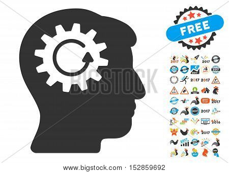 Head Gear Rotation icon with bonus 2017 new year pictograms. Vector illustration style is flat iconic symbols, modern colors, rounded edges.