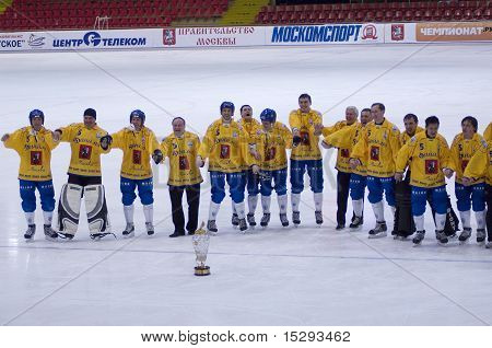 Dynamo-Moscow. Bundy team