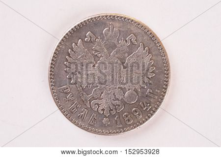 Coin silver ruble 1894 Russia Alexander III Emperor and Autocrat downside