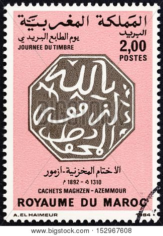 MOROCCO - CIRCA 1985: A stamp printed in Morocco from the