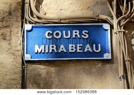 Street Plate of Cours Mirabeau. Aix-En-Provence France