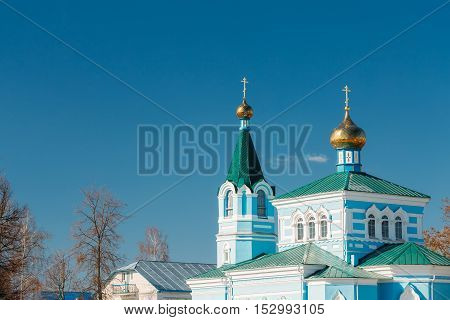 Domes Of St. John the Korma convent church in Korma Village, Dobrush District, Belarus. Famous Orthodox Church.