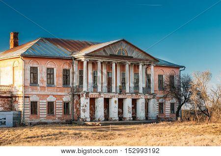 Old Palace Manor House Of Landowner Voynich-Senozhetskih Village Khal'ch In Vetka District, Gomel region, Belarus.