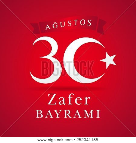 30 Agustos Zafer Bayrami Lettering, Victory Day Turkey Banner Red. Translation: August 30 Celebratio