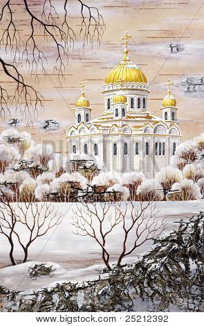 Cathedral of the Christ of the Savior
