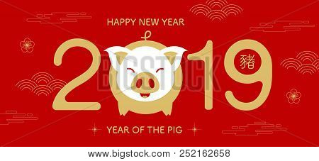 Happy New Year, 2019, Chinese New Year Greetings, Year Of The Pig , Fortune,  (translation: Happy Ne
