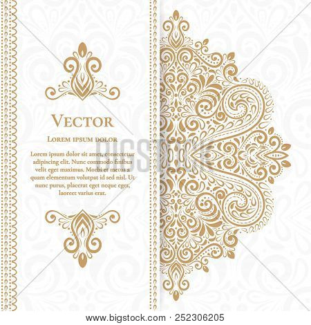 Gold And White Vintage Greeting Card. Luxury Vector Ornament Template. Great For Invitation, Flyer,