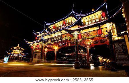 Chengdu, China - September 7, 2012: Night View Of The Ancient Chinese Gate At Qintai Road Historic D