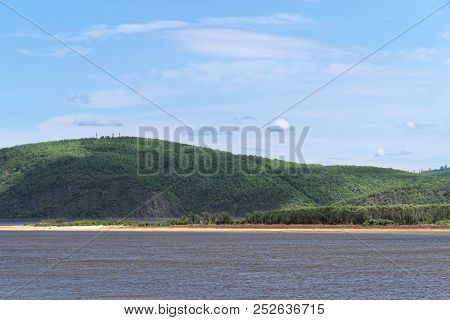 Panoramic View Of Amur River And Forested Hills In The Opposite Shore, Komsomolsk-on-amur, Russia
