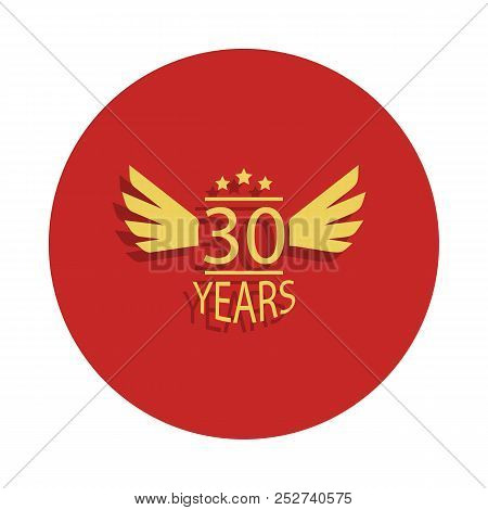 30 Years Anniversary Sign. Element Of Anniversary Sign. Premium Quality Graphic Design Icon In Badge