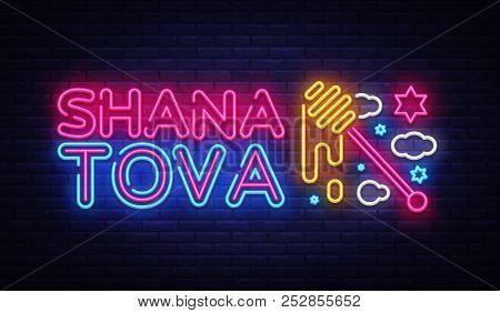 Rosh Hashanah Greeting Card, Design Templet, Vector Illustration. Neon Banner. Happy Jewish New Year