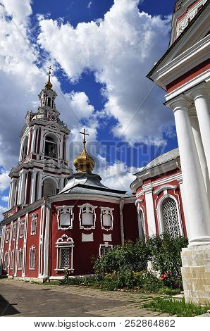 The Church Of Nikita The Martyr In The Old Basmannaya Sloboda Is An Orthodox Church Of The Epiphany