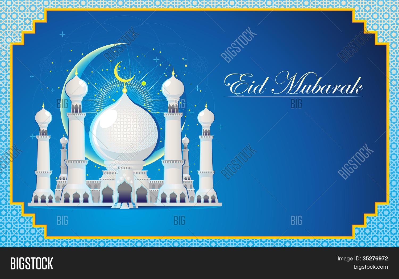 Eid Mubarak Greeting Vector Photo Free Trial Bigstock