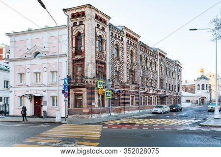 Moscow, Russia - February 8, 2020: Apartment House Of Constantinople Patriarchal Compound On Krapive