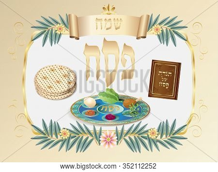 Happy Passover banner greeting card with decorative traditional icons kiddush cup, four wine glass, matzo matzah - jewish traditional bread for Passover seder, pesach plate, candles, Haggadah, vector