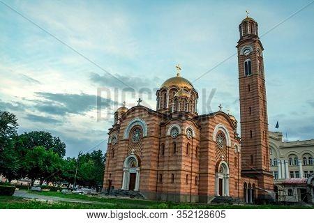 Banja Luka, Bosnia - June 3, 2008: Cathedral Of Christ The Saviour Of Banja Luka, Also Called Saborn
