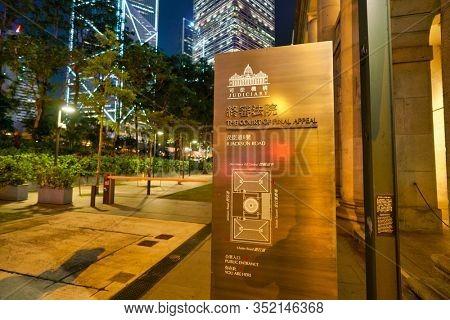 HONG KONG, CHINA - CIRCA JANUARY, 2019: sign at Court of Final Appeal Building in Hong Kong at night.