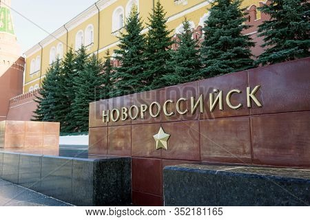 Moscow / Russia - February 10 2020:moscow Kremlin, Aleksander Garden. Memorial To The Honor Of Hero