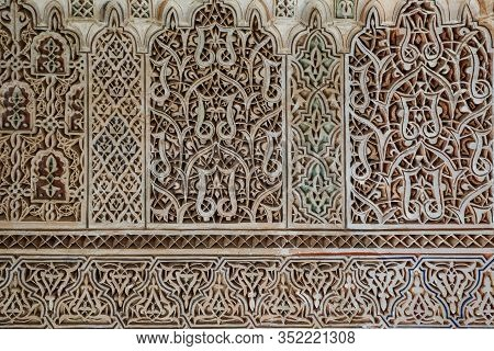 Close Up Detail Of Intricate Islamic Style Stone Carving