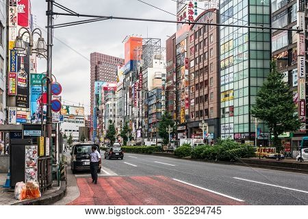 Tokyo, Japan, Asia - August 27, 2019 : View Of Yasukuni Dori Ave In Tokyo