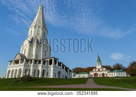 The Ascension Church Of Kolomenskoye Museum-reserve In Moscow. It Is A Masterpiece Of World Architec