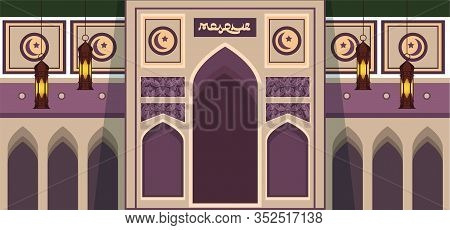 Mosque Building Interior Flat Vector Illustration. Place Of Worship For Muslims. Arabic Interior Des