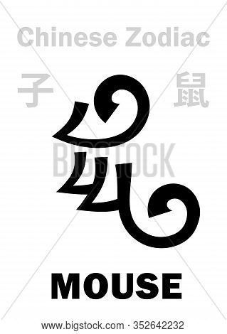 Astrology Alphabet: Mouse / Rat -- Sign Of Chinese Zodiac. Chinese Character, Hieroglyphic Sign (sym