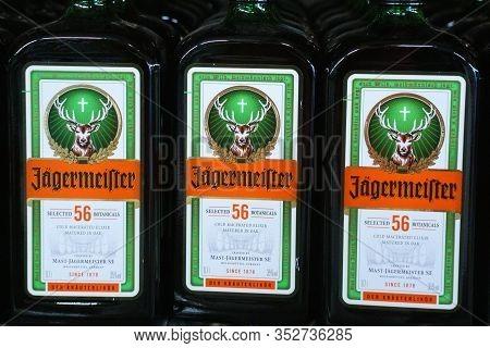 Tyumen, Russia-january 20, 2020: Jagermeister, Bottles Of Alcohol On The Shelf. German Digestif Made