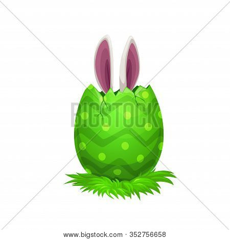Easter Egg With Bunny Ears, Easter Religion Holiday Egghunting Party. Vector Rabbit Or Bunny Animal