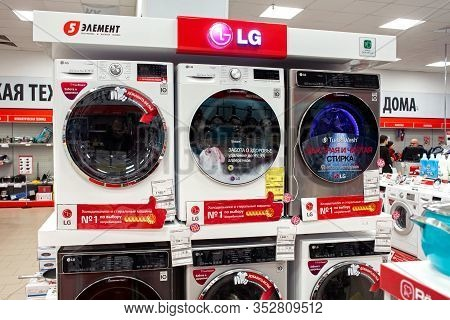 Minsk, Belarus - January 13, 2020: Lg Washing Machines Are Sold At A Household Appliance Store.