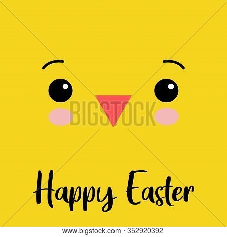Cute Little Chick Vector Graphic Illustration. Simple Square Cartoon. Easter Yellow Chicken Face, Ey