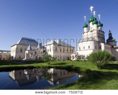 Russian Orthodox Church In Rostov City