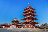 Five Storied Pagoda at Shitennoji Temple in Osaka Japan poster