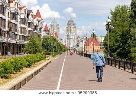 Obolonska Naberezhna Promenade