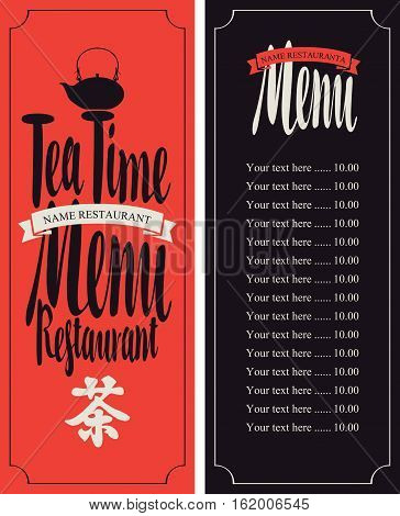 Menu tea with hieroglyph kettle and Price. Hieroglyph tea