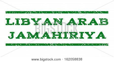 Libyan Arab Jamahiriya watermark stamp. Text tag between horizontal parallel lines with grunge design style. Rubber seal stamp with unclean texture.