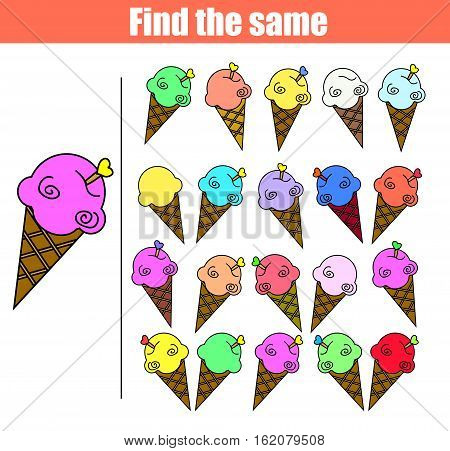 Find the same pictures children educational game. Find equal ice cream kids activity