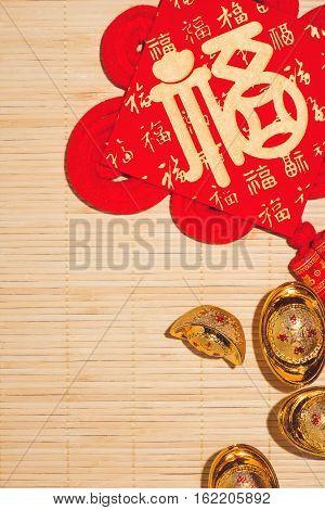 Lunar New Year Festival Decorations. Celebrating Tet Holiday.