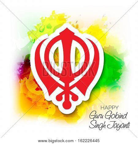 Gurur Govind Singh_17_dec_13